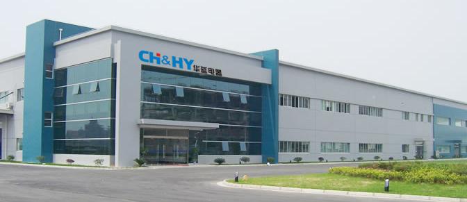 """高服务""""的三高宗旨,密切与西安森源公司,北京电科院,西安高压电器研究"""